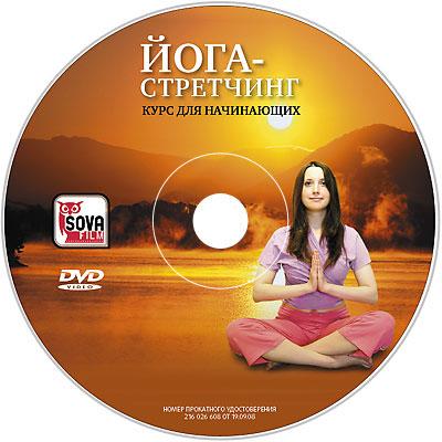 Бесплатный видеокурс йога-терапия для начинающих автора татьяны дудиной - инструктора по йоге с многолетним стажем